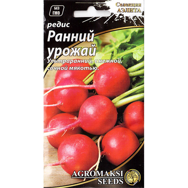 Насіння редиски раннього «Ранній урожай» (3 р) від Agromaksi seeds