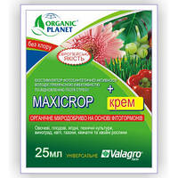 Стимулятор MAXICROP, Organic planet Valagro 25мл