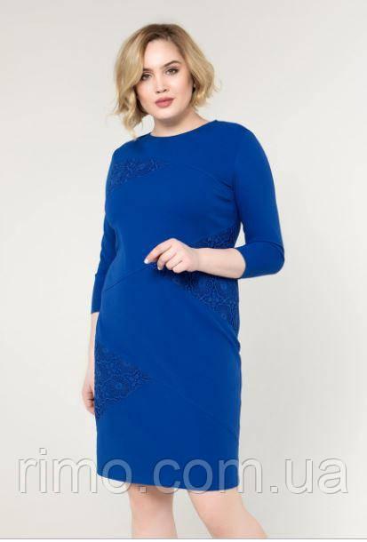 Платье большого размера Эльвира электрик