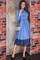 Голубое весеннее платье Азалия
