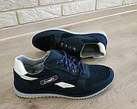 Кросівки чоловічі Даго, фото 1