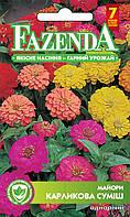 Семена цветов Циния карликовая смесь 0.5г, FAZENDA, O.L.KAR
