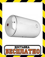 Водонагреватель Atlantic горизонтальный 100 литров,1500 Вт