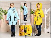 Весенняя курточка для девочки, фото 1