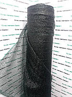 """Сетка затеняющая """"Shadow"""" 2х50м 60%. Чехия. (Для лесов),"""