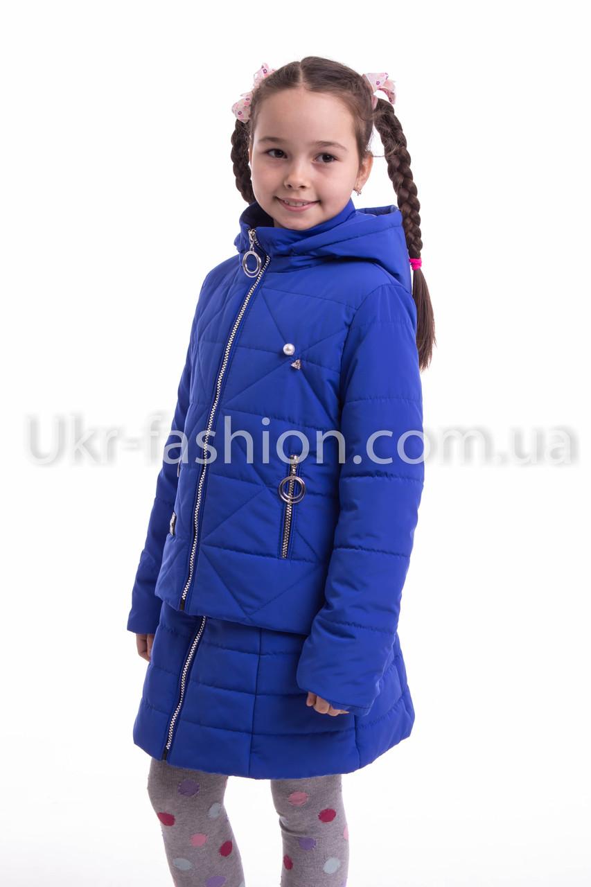 Демисезонная куртка для девочек удлиненная  34-42 Электрик