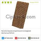 Кассета к панели испарительного охлаждения 60х15х3 см (ПНЛ-23), фото 2