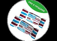Конфеты Фадж «Milkiris чернослив» 2,3 кг. ТМ Клим