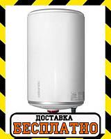 Водонагреватель Atlantic PC 50 литров,2000 Вт, фото 1