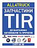Амортизатор подвески IVECO EuroTech/Star 41033039 41214700, фото 2
