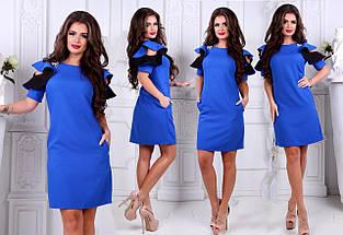Синее платье с рукавами воланами, фото 2