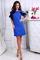 Синее платье с рукавами воланами, фото 3