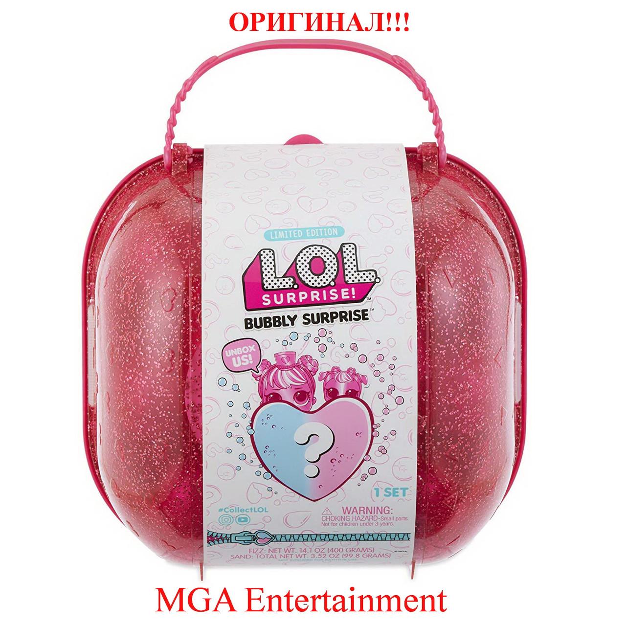 Кукла Лол LOL чемодан Шипучий сюрприз и сердце сюрприз розовый L.O.L. Surprise! Bubbly Surprise Pink