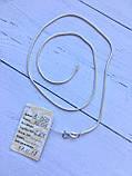 Серебряная цепочка плетение снейк (женская), фото 5