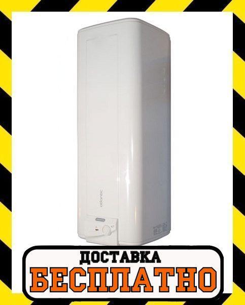 Водонагреватель Atlantic Steatite Cube (сухой ТЭН) 30 литров,1500 Вт