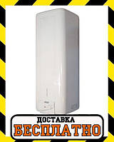Водонагреватель Atlantic Steatite Cube (сухой ТЭН) 50 литров,1500 Вт, фото 1