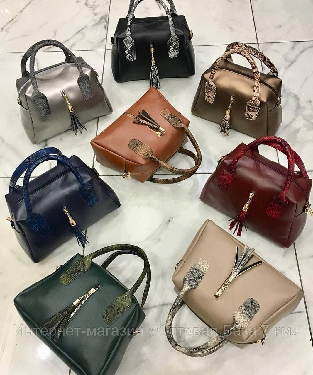 8980cac8276e Женская сумка Турция , цена 159 грн., купить в Одессе — Prom.ua (ID ...