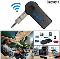 Автомобильный Bluetooth AUX аудио приемник для автомагнитолы
