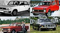 """Мотор стеклоочистителя ВАЗ 2101, """"СтартВольт"""" (VWF 0101)"""