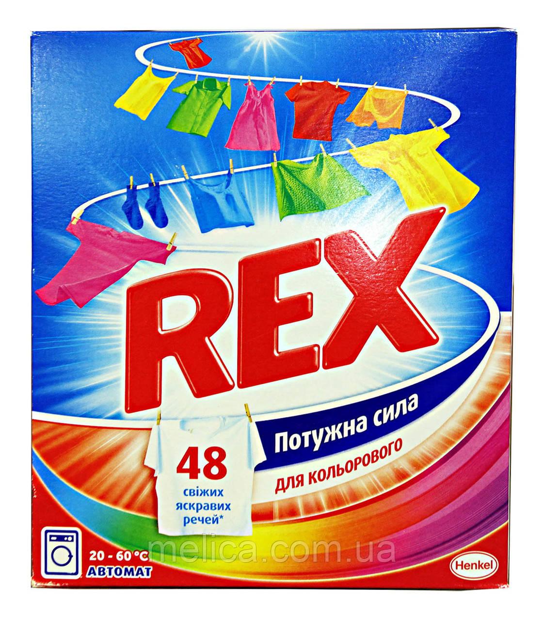 Порошок Rex Автомат Color Мощная сила Для цветного - 350 г.