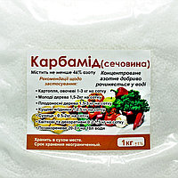 Карбамид 46.2.0.0 - 1 кг.
