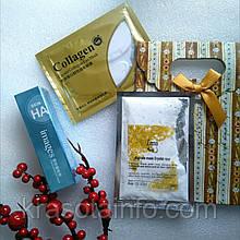 """Подарунковий набір """"Захоплення"""", засоби по догляду за шкірою особи, 3 предмета"""