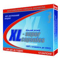 XL-СУПЕР КАПСУЛЫ №12, препарат для потенции