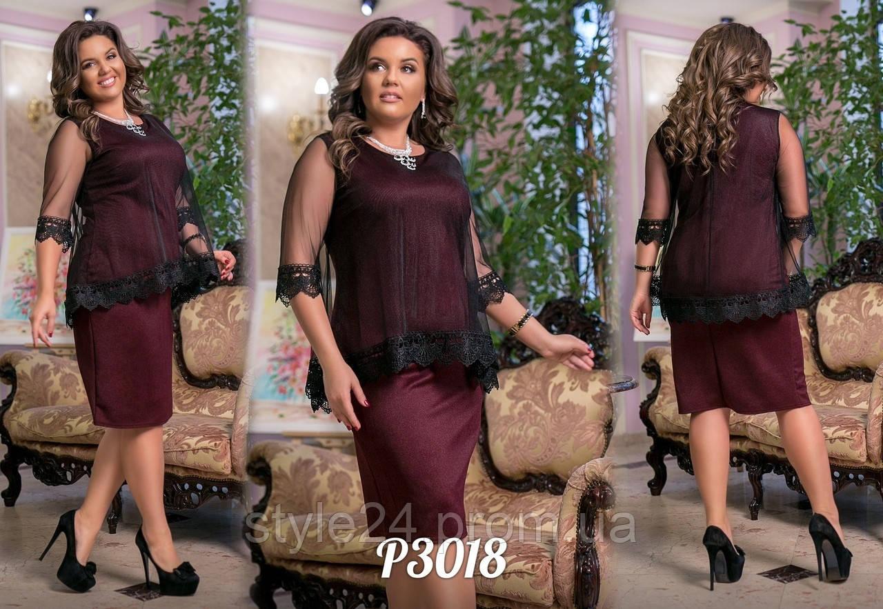 Шикарне  батальне плаття з напиленням та накидкою з сітки та кружева .Р-ри 50-60