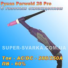 Горелка аргоновая Parweld 26 Pro (35-50 мм) (8 метра)