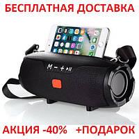 Портативная колонка JBL Сharge E14+ BLACK с подставкой для телефона Bluetooth FM SD MP3 Original size