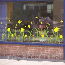 Виниловая наклейка - Тюльпаны на окно желтые 29х98 см