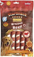 Лакомства для собак трубочка с говядиной 160г Германия Nobby StarSnack Wrapped Beef M