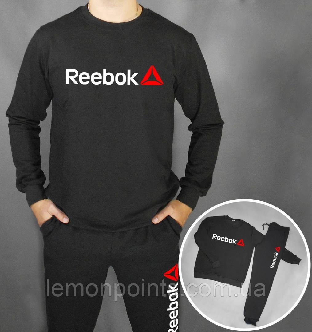 b94da0e1 Мужской спортивный костюм, чоловічий костюм Reebok, Реплика: продажа ...