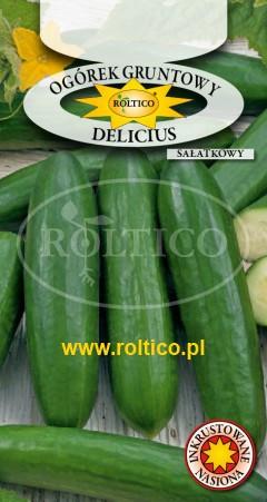 Польські насіння огірка Делициус 5г инкруст.