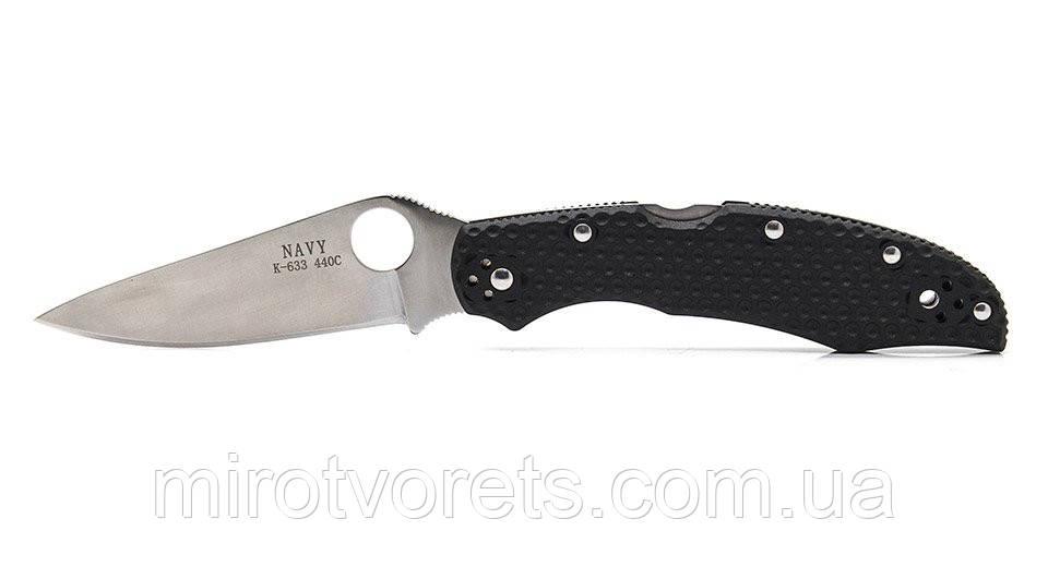 Нож NAVY K-633