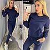 Костюм женский спортивный с бусинками 02728 Аф