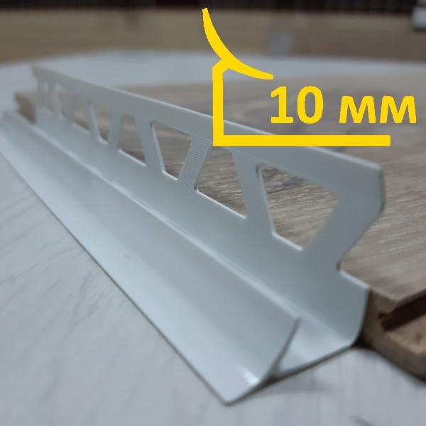 Внутренняя раскладка из ПВХ для плитки 10 мм, длина 2,5 м Белый