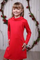 """Платье для девочек """"Сабина"""""""