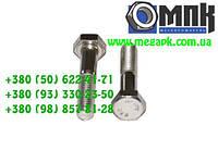 Болт нержавеющий М22х80...200, болт с шестигранной головкой, болт DIN931, ГОСТ 7805-70, ГОСТ 7798-70, А2, А4.
