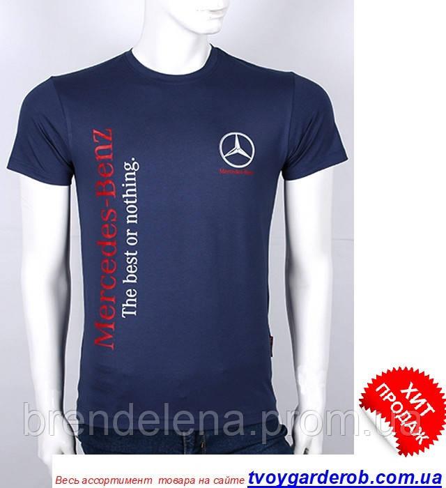 Молодіжна футболка Valimark-biz.(р48-52)