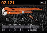 Ключ трубный S-образный L-330мм., Ra-40мм., NEO 02-121