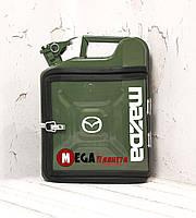 Канистра бар 10л с маркой авто Мазда / Mazda Подарок водителю, мужчине