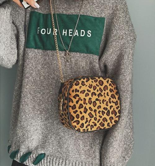 Обалденная леопардовая сумка в наличии на цепочке пушистая