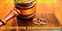 Имущество физлица-предпринимателя может быть разделено между супругами