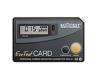 EcotestCARD (ДКГ-21)
