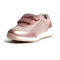 Кроссовки 3725(R280733725) розовый.Размеры 26-31