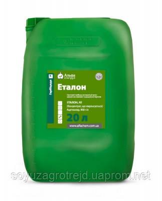 """Грунтовий гербіцид """"Еталон"""", ацетохлор, 900 г/л, засоби захисту рослин"""