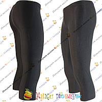 Женские чёрные бриджи из Эластика от 44 по 48 размер, фото 1