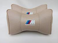 Підголовник (подушка) BMW M PERFORMANCE BEIGE