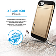 Чехол для iPhone Promate vaultcase-I7 Gold, фото 6